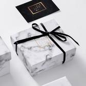 伊人 風禮盒包裝盒禮品盒禮物盒子伴手禮