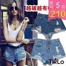 牛仔短褲-Tirlo-四釦設計破損性感牛...