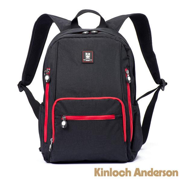 【金安德森】極簡耀色 防潑水多功能夾層大款後背包-低調黑紅