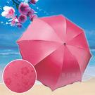 遇水開花黑膠時尚雨傘/洋傘(1支)晴雨傘 遮陽傘 公主傘 摺疊傘 防曬 防紫外線 荷葉邊雨面 創意傘