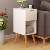 邊櫃 沙發邊幾邊桌 現代簡約 客廳小茶幾小方幾 小桌子ins方桌歐式角幾【快速出貨】