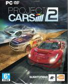現貨中 PC遊戲 賽車計畫 2 Project Cars 2 中英文亞版【玩樂小熊】