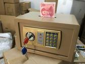 保險箱密碼箱防摔儲蓄罐存錢罐成人保險櫃生日禮物兒童大號  YXS瑪麗蓮安