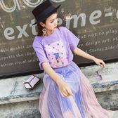 VK精品服飾 韓國風時尚修身顯瘦長裙套裝短袖裙裝