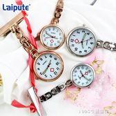 夜光掛錶石英錶防水學生復古懷錶胸錶男女款 1995生活雜貨NMS