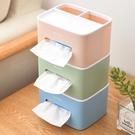 多功能紙巾盒桌面器收納盒客廳茶幾抽紙盒創...