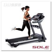【1313健康館】SOLE TT8 電動跑步機 全新公司貨 專人到府安裝!