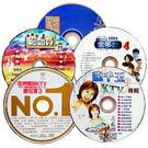精選音樂CD乙片 (退貨贈品需與主商品一同退回)