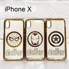 漫威 復仇者電鍍軟殼 iPhone X (5.8吋) 蜘蛛人 鋼鐵人 美國隊長【Marvel 正版】