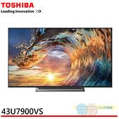 限區配送不安裝*元元家電館*TOSHIBA 東芝 REGZA 43吋 4K六真色液晶顯示器 43U7900VS