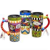 彩繪馬克杯-可愛貓咪造型附蓋陶瓷咖啡杯6色72ax13[時尚巴黎]