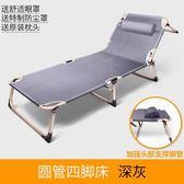 折疊床架 折疊床 單人午休躺椅 午睡成人辦公室陪護簡易行軍家用多功能