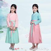 兒童古裝 兒童古裝改良日常裝古典舞服裝舞臺表演服古代衣服仙女裙 傾城小鋪