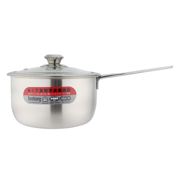 [ 家事達 ] Dashiang-不鏽鋼單把湯鍋18cm 特價