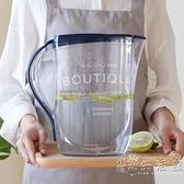 家用塑料冷水壺涼水壺耐熱大容量果汁扎壺夏季茶水壺泡茶壺2L3L 小時光生活館