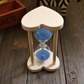 30分鐘沙漏計時器木質創意情人節生日愛情交換禮物圣誕節禮品 【滿一元免運】