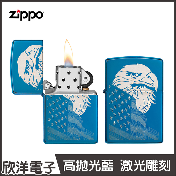 Zippo High Polish Blue/Laser Engrave/Fancy Fill 防風打火機 (29882)