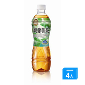 爽健美茶535ml*4入/組【愛買】