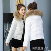 棉衣女冬裝小棉襖2018新款韓版加厚羽絨棉服女學生面包服冬季棉衣外套潮 貝兒鞋櫃