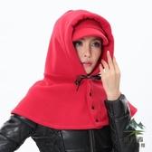 防風面罩帽子騎行保暖帽護頸套頭防寒護耳帶披肩帽子【步行者戶外生活館】
