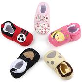 學步鞋 立體卡通 寶寶鞋 軟底防滑嬰兒鞋 (11-13cm) MIY0663 好娃娃
