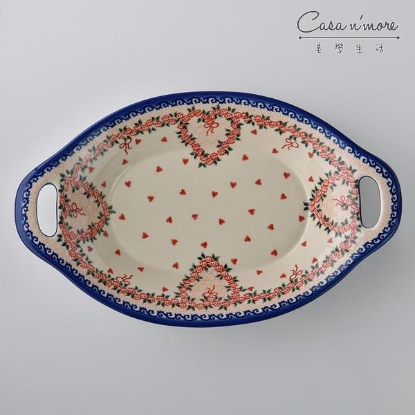 波蘭陶 六月新娘系列 雙耳長形深餐盤 陶瓷盤 菜盤 沙拉盤 焗烤盤 32.5cm 波蘭手工製【美學生活】