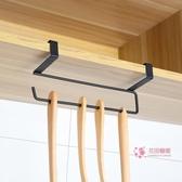 辦公桌掛架 隔板下掛籃衣櫃收納架廚房櫥櫃整理置物架辦公桌掛架壁掛紙巾架子