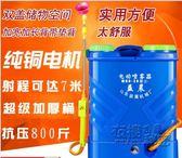 新款充電高壓電動噴霧器果樹打藥機背負式農藥噴壺消毒農用噴霧igo 衣櫥の秘密