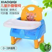 兒童餐椅 兒童餐椅叫叫椅嬰兒餐桌寶寶吃飯桌兒童椅靠背椅寶寶椅坐椅小凳子 黑色地帶zone