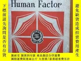 二手書博民逛書店the罕見human factorY22687 ShangHai Foreign Language Educ