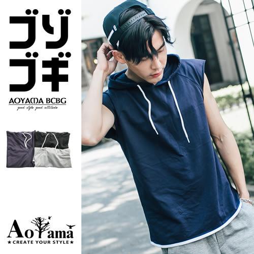 背心 【A1058】韓系不修邊設計質感連帽背心 青山AOYAMA