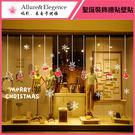 聖誕裝飾牆貼壁貼-聖誕禮物 現貨...