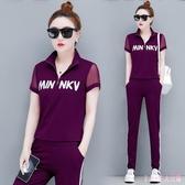 運動服套裝女夏季2020新款韓版寬鬆顯瘦短袖夏天時尚休閒兩件套 LF4260【Rose中大尺碼】