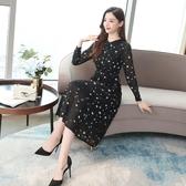 依米迦 長袖洋裝 法式雪紡碎花連身裙秋裝新款流行法國小眾很仙氣質長裙
