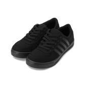 FUH KEH 素色帆布滑板鞋 全黑 男鞋 鞋全家福