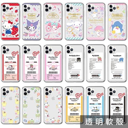 韓國 Sanrio Korea 手機殼 透明軟殼│iPhone 12 11 Pro Max Mini Xs XR X SE 8 7 Plus│LG VELVET G8X G8 G7 V50S V50 V40