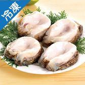 【智利特級】鮮美原味特級鮮鮑230g~250g/盒(2入)【愛買冷凍】