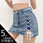 克妹Ke-Mei【AT53162】原單!appare品牌心機爆長腿高腰側釘釦綁帶牛仔褲裙