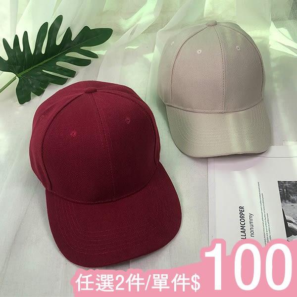鴨舌帽-13色簡約基本款純色光板遮陽休閒棒球帽鴨舌帽Kiwi Shop奇異果0925【SWG4237】