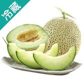 【台灣】哈蜜瓜1粒(1.2kg±5%/粒)【愛買冷藏】