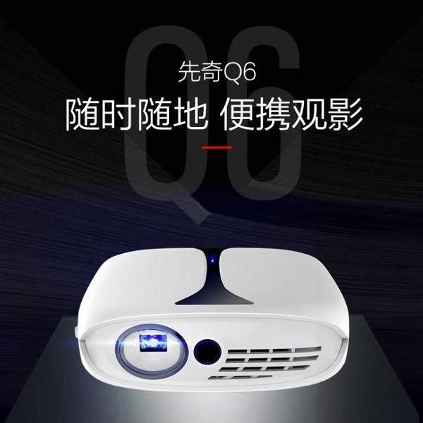投影儀家用wifi無線家庭影院智能3D高清手機同屏微型投影機