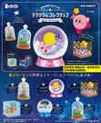 Re-ment 盒玩 星之卡比 水晶瓶 瓶中場景 收藏 遊戲主題場景組款 共六種 單售 20485 TOYeGO 玩具e哥