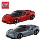 【日本正版】兩款一組 TOMICA NO.120 法拉利 SF90 Stradale 初回特別式樣 多美小汽車 - 156789