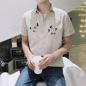 短袖條紋襯衫 男條紋襯衫夏季修身印花襯衣男裝《印象精品》t354