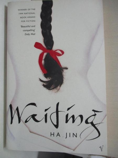 【書寶二手書T3/原文小說_BP2】Waiting_Jin, Ha