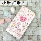 三麗鷗彩繪皮套 [軟糖] 小米 紅米 6 (5.45吋) Hello Kitty 【正版】