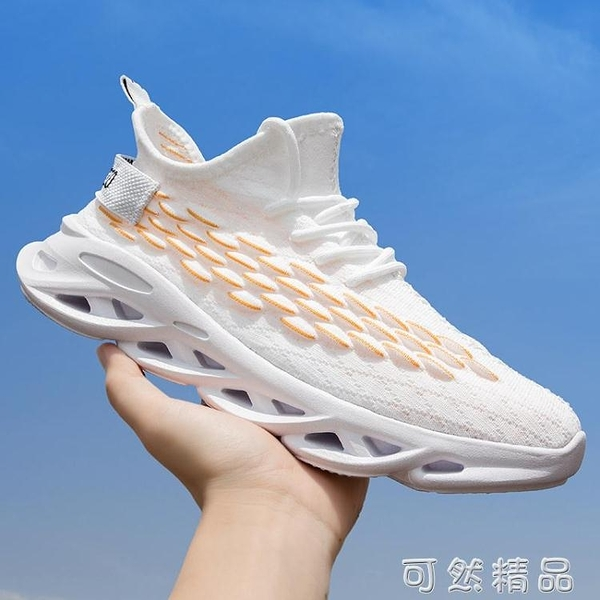 男鞋春季新款白鞋網鞋夏季潮流休閒運動透氣跑步百搭小白潮鞋