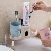 自動擠牙膏器吸壁式牙刷置物架牙膏架漱口杯牙刷架情侶洗漱杯 WE964【東京衣社】