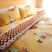 搖粒絨 / 雙人【暖呼呼搖粒絨】雙人床包兩用毯組 【溫馨家族】 赫雪黎寢具-超取限1件-
