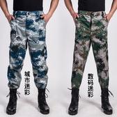 迷彩褲男軍褲特種兵戰術作訓褲寬鬆耐磨勞保服褲子叢林軍訓工裝褲  魔法鞋櫃